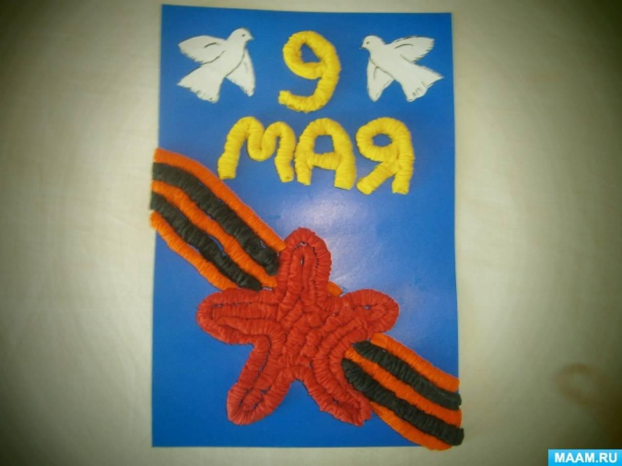 Подарки с детьми на день матери 664