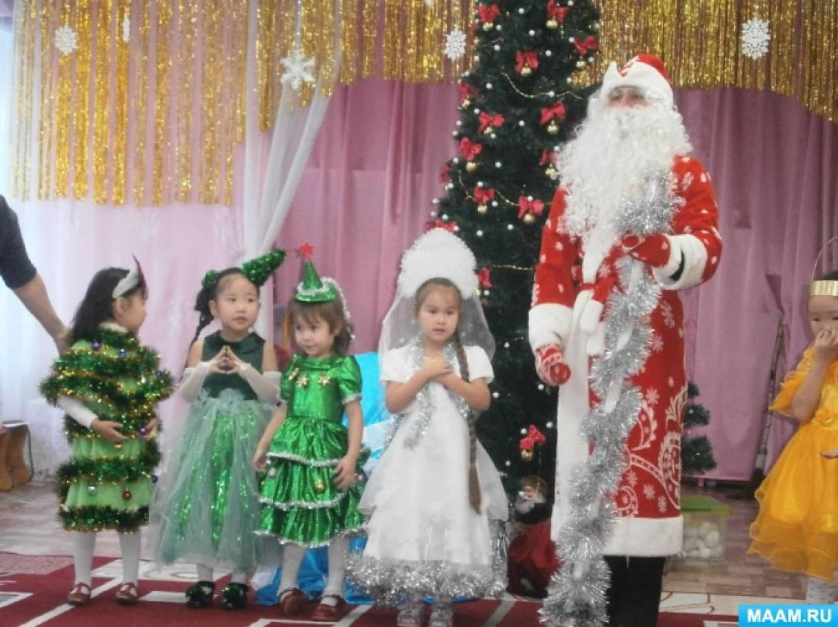 Букет в детском саду новый год старшая группа, цветов
