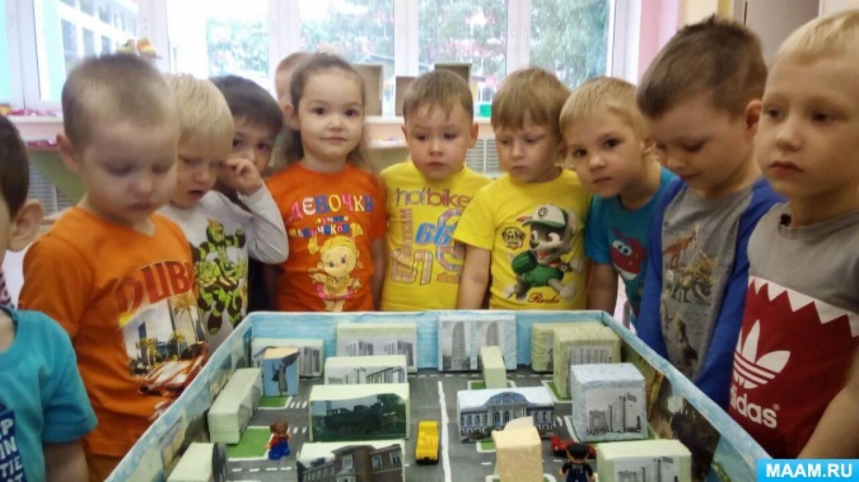 Игровой макет для детей 4–7 лет «Мой город Пермь». Дидактическое пособие своими руками