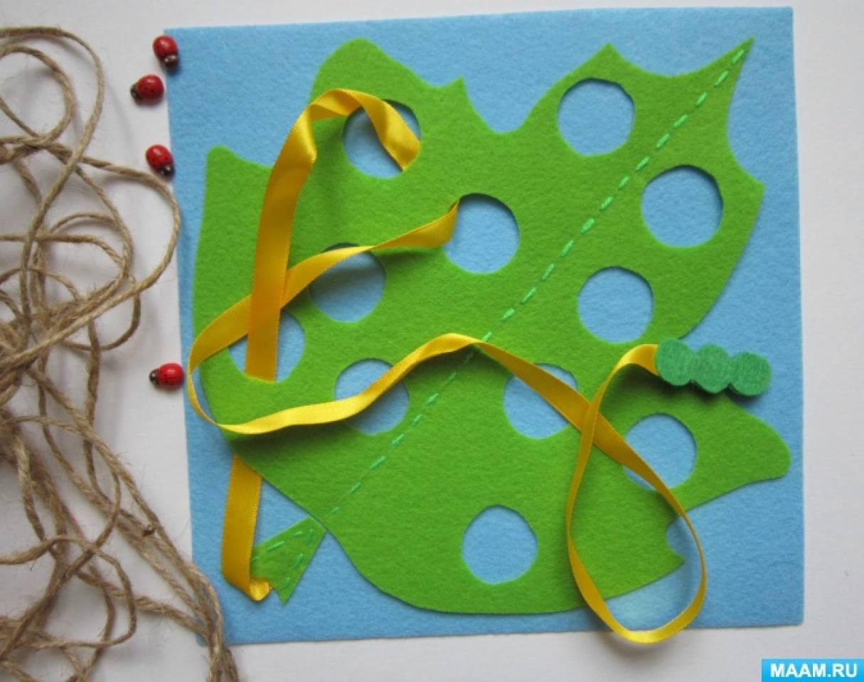Развивающая игрушка-шнуровка из фетра «Голодная гусеница»