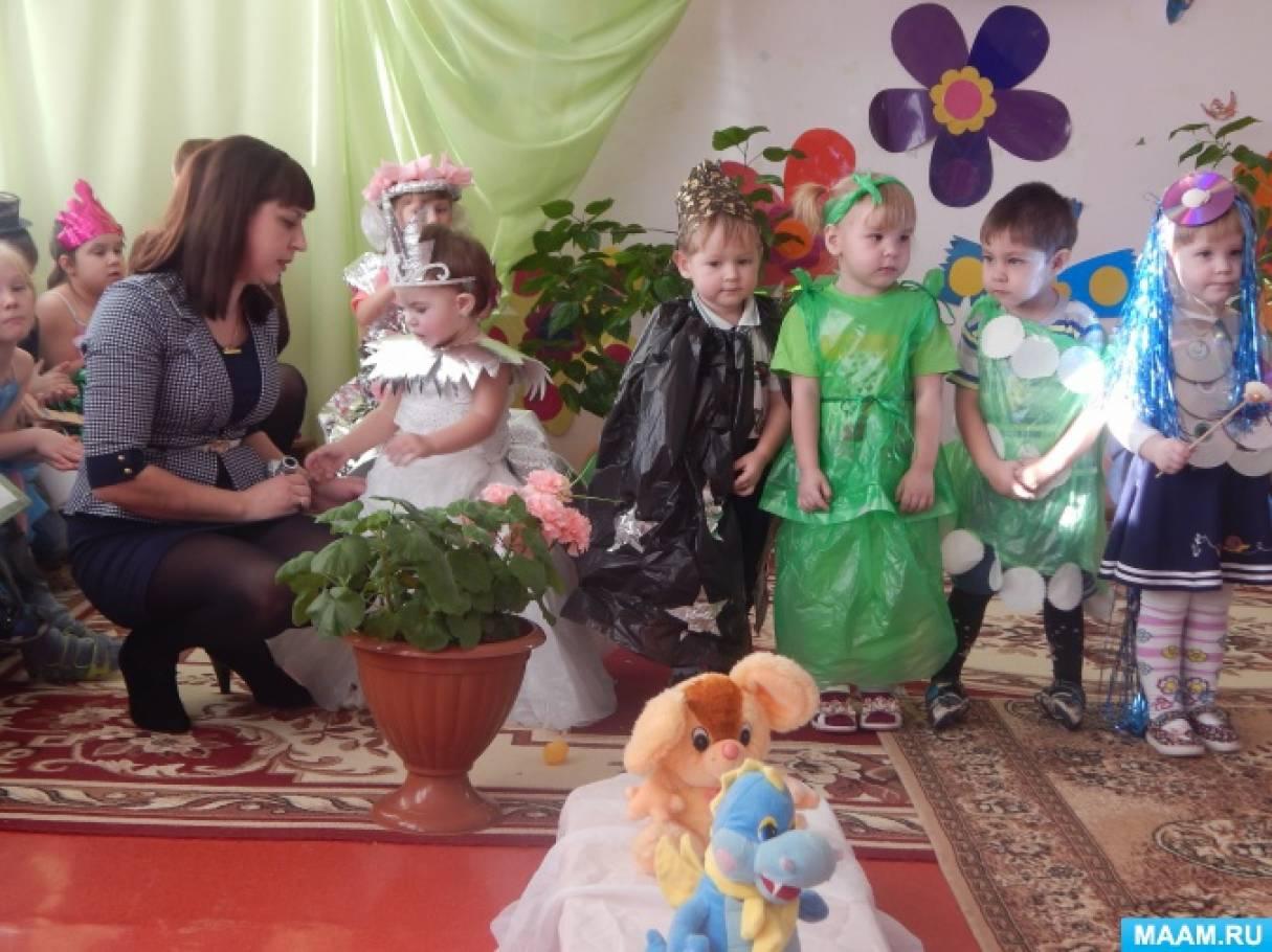 Сценарий праздника для родителей и детей «Театр мод». Демонстрация костюмов из бросового материала