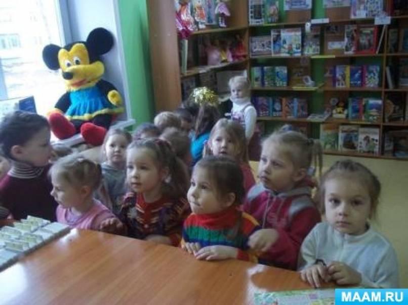 Статья о проведении социально-педагогического проекта «Дорогой детства — дорогою добра»