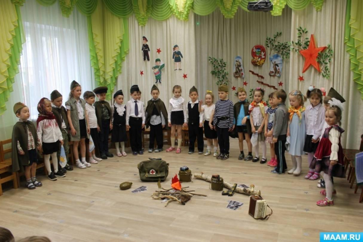 «День Победы». Сценарий праздника, посвященного 9 мая для дошкольников
