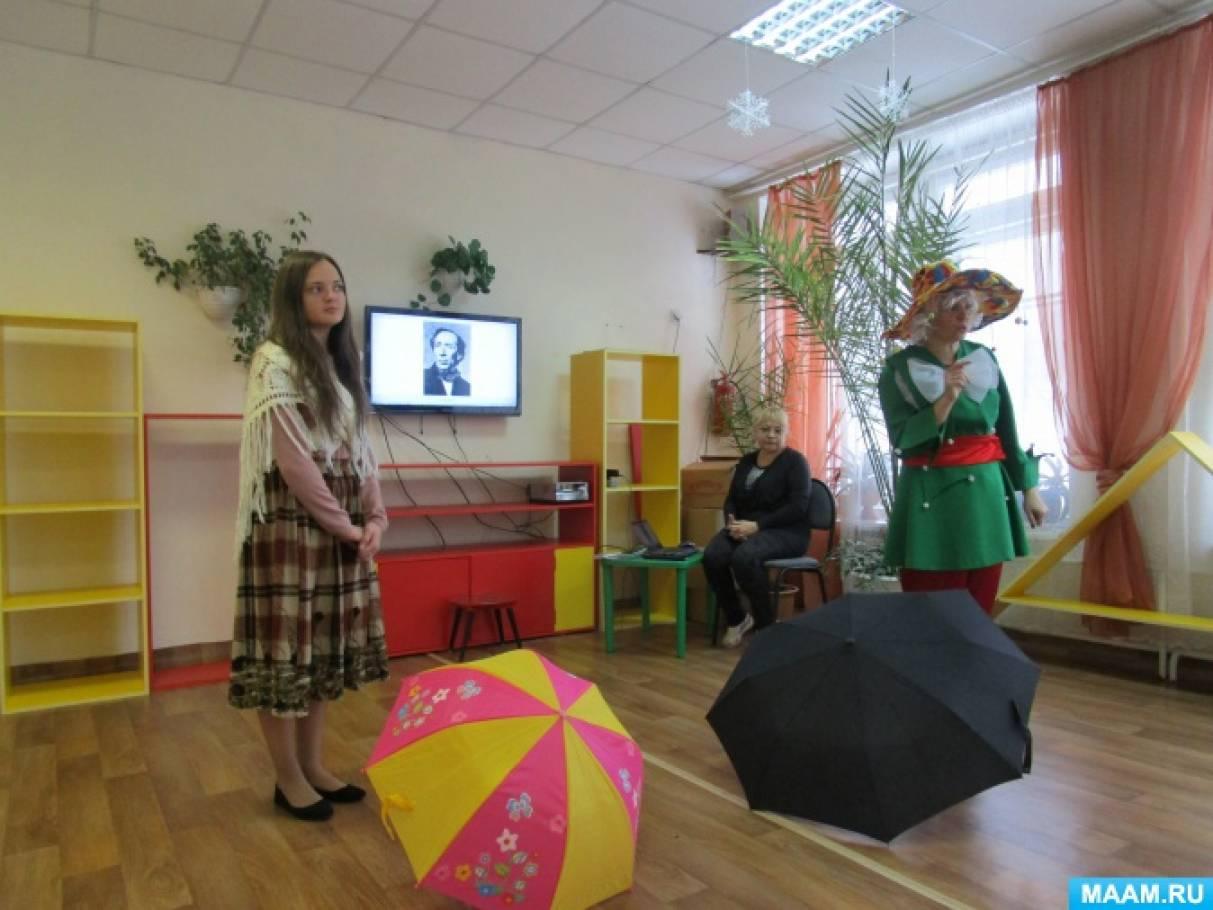 Длительная образовательная игра по сказке «Снежная королева» (фотоотчёт)