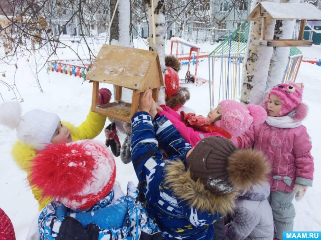 Краткосрочный экологический проект в старшей группе «Покормите птиц зимой»