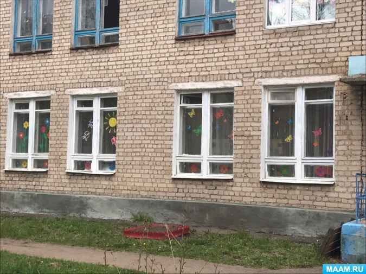 Весна на окнах