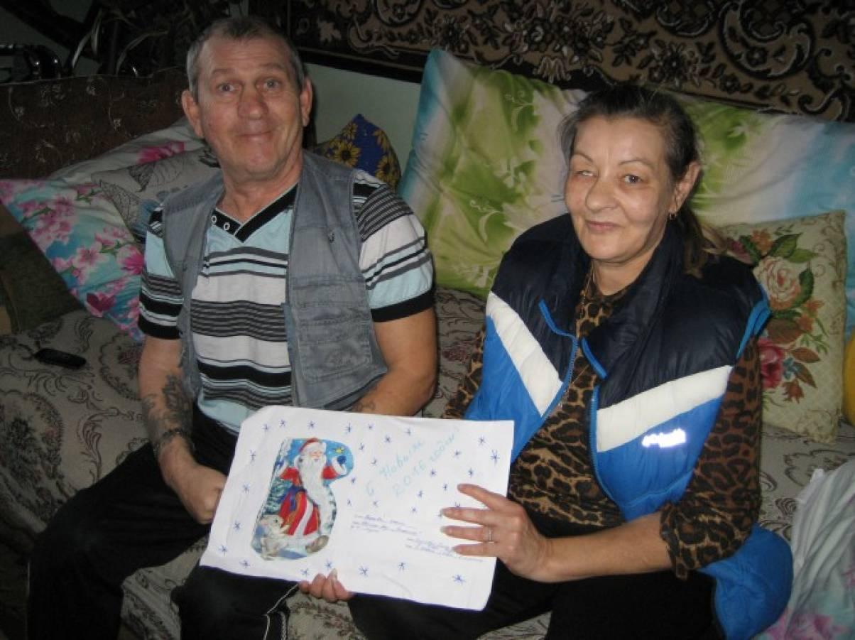 Дом престарелых писем купить дом для престарелых