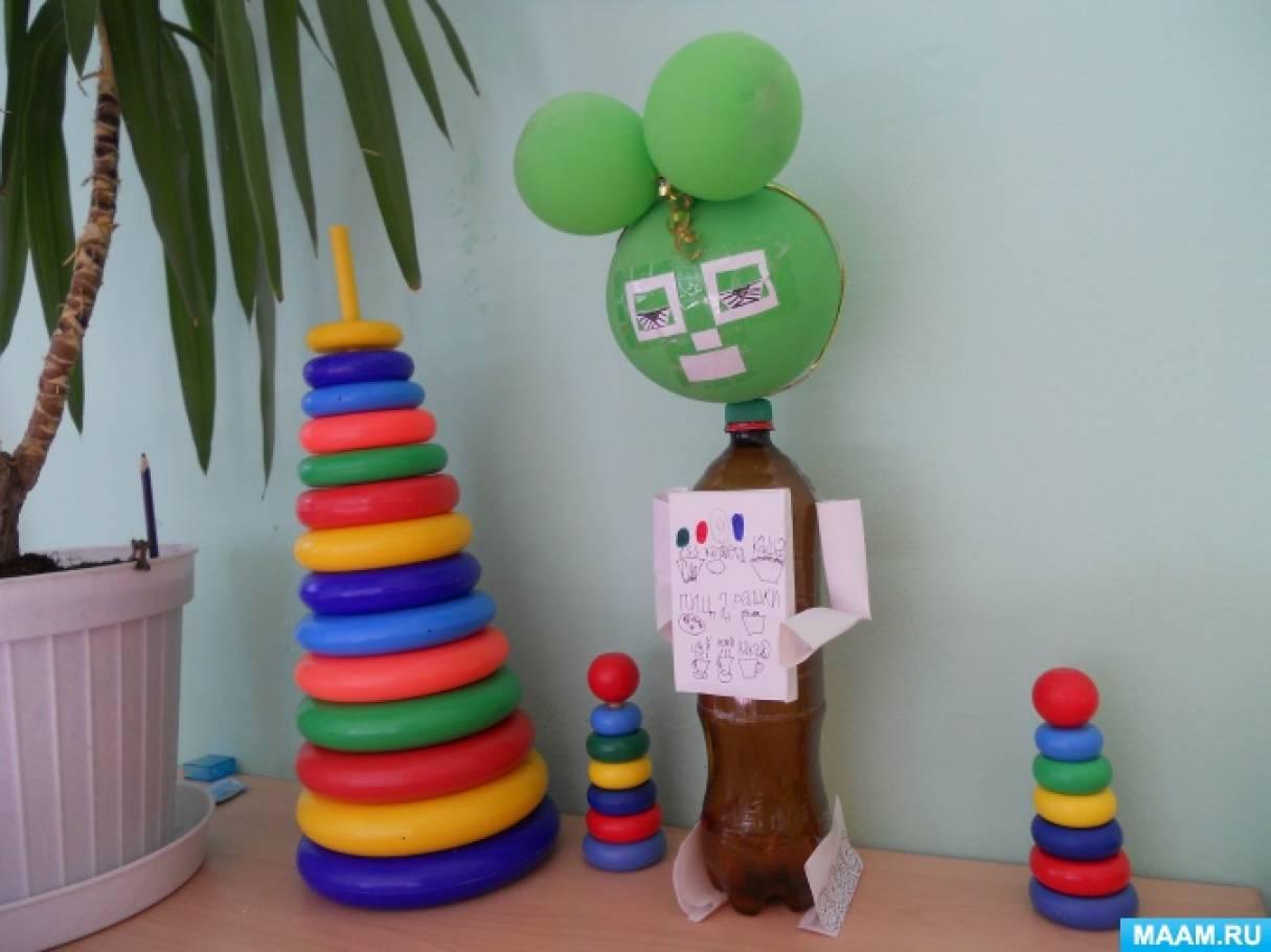 Детский мастер-класс «Игрушка из бросового материала «Робот-повар»