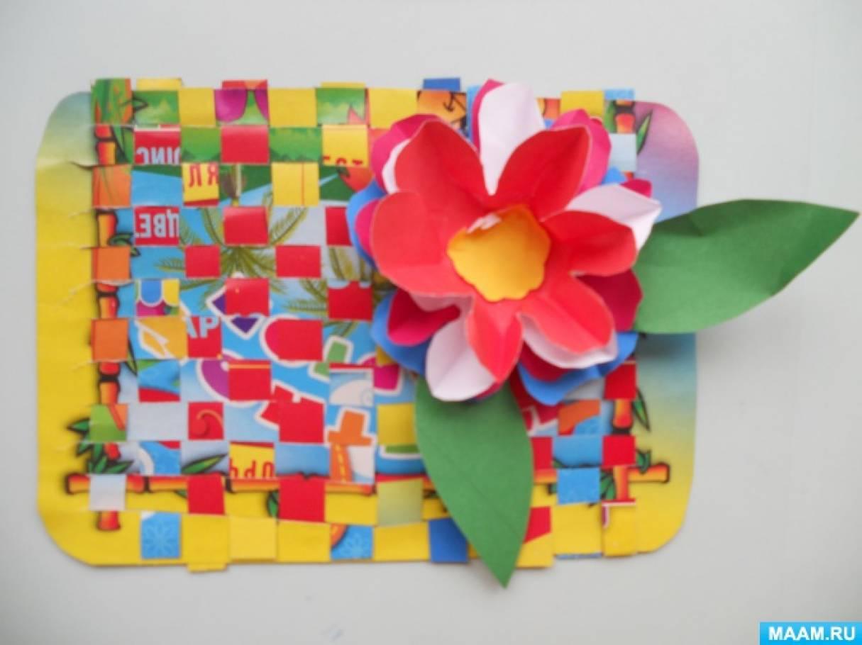 Детский мастер-класс из бросового материала «Сюрприз для любимой мамочки»