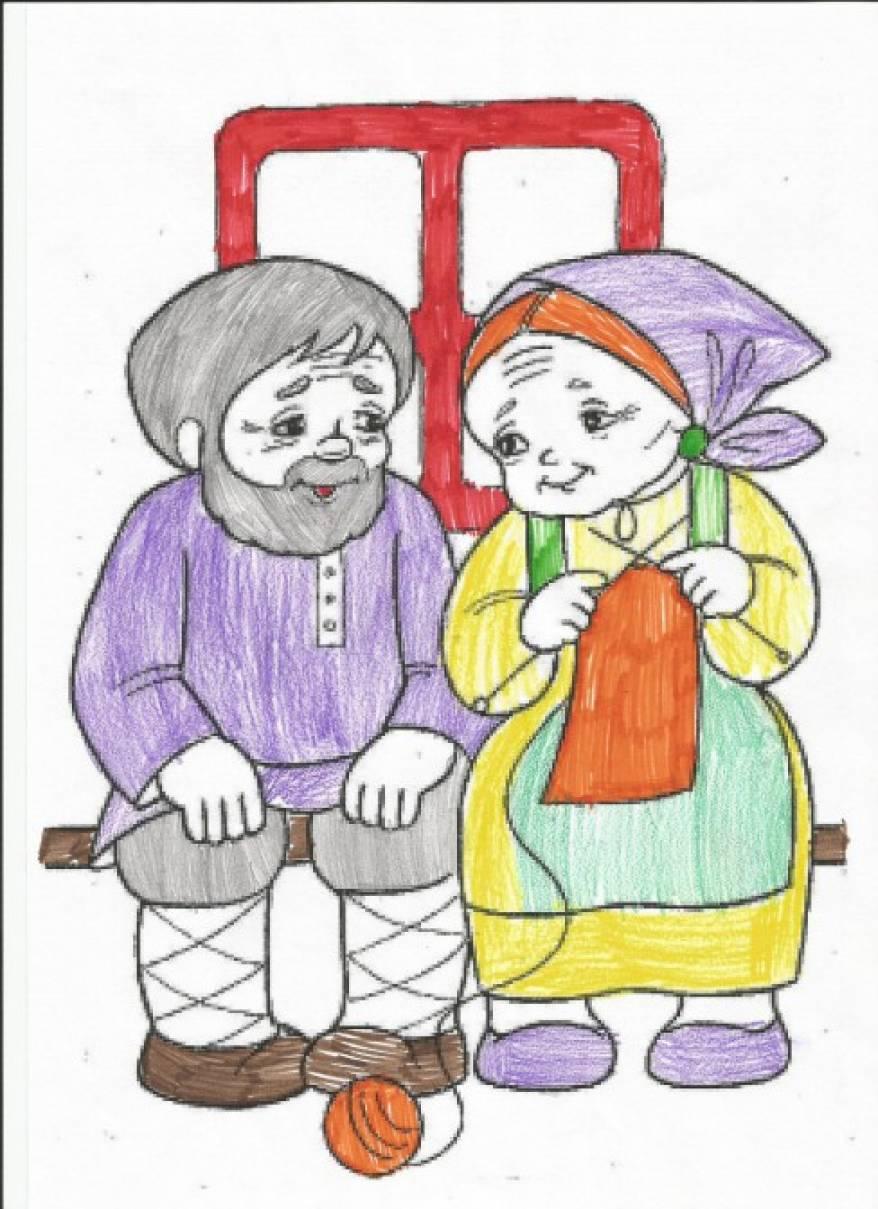 Надписи, картинки бабушка рядышком с дедушкой для детей