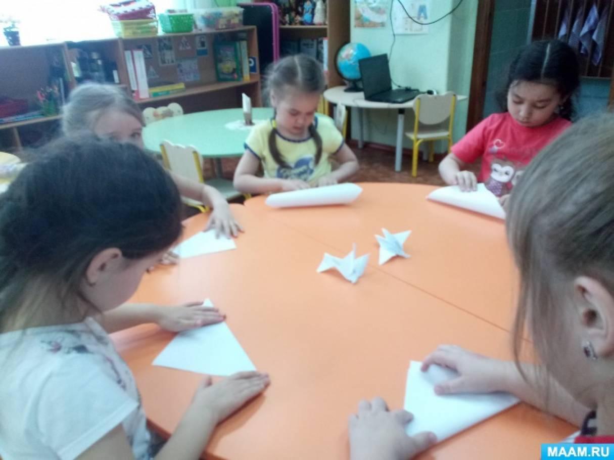 Фотоотчет «Поделка «Голубь мира в технике оригами» в старшей группе»