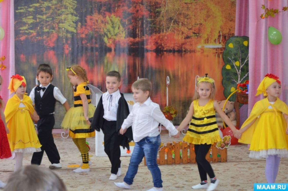 Развлечение для средней группы «Осенние заботы Кролика и его друзей»