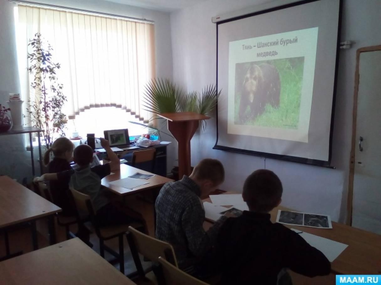 Конспект занятия дополнительного образования по географии, биологии для детей 10–14 лет «Заповедник Аксу-Жабаглы»