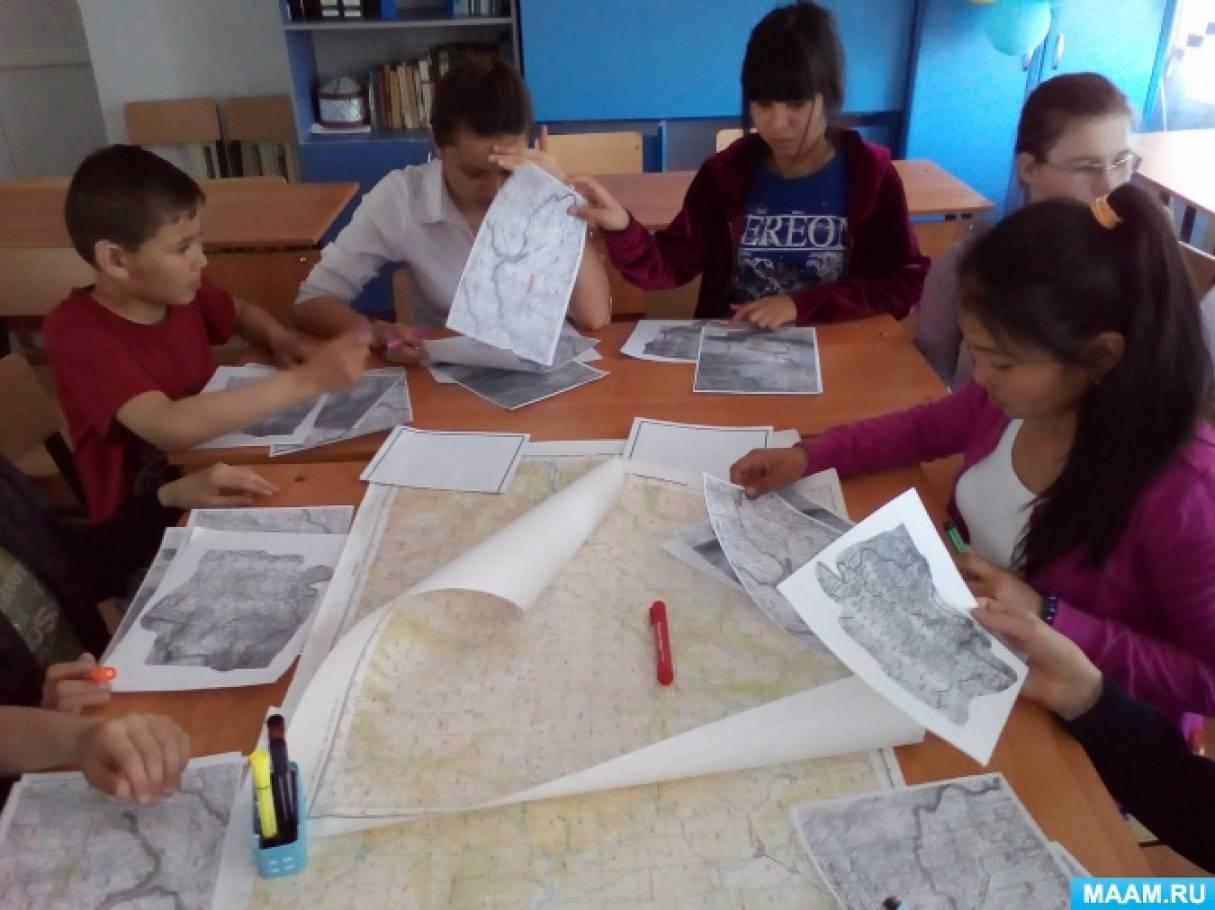 Конспект занятия по дополнительному образованию по географии для 7–10 классов «Водоемы ВКО»