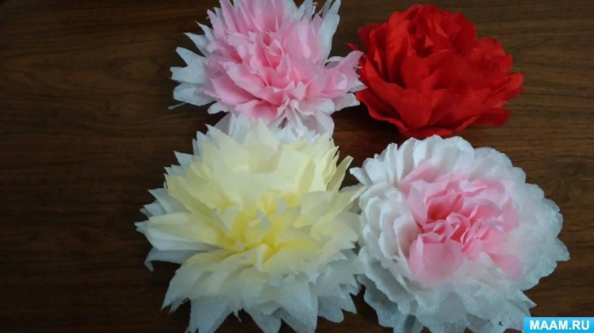 Мастер-класс изготовления цветов из салфеток для украшения помещения