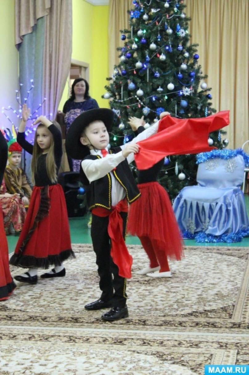 Сценарий новогоднего праздника «Ах, карнавал»
