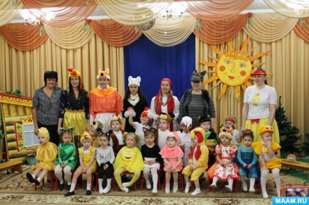 Сценарий театрализованной сказки для дошкольников «Колобок»