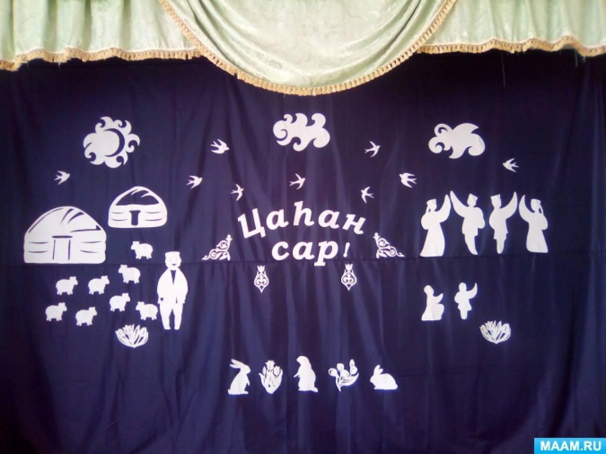 Оформление музыкального зала к празднику Цаган Сар