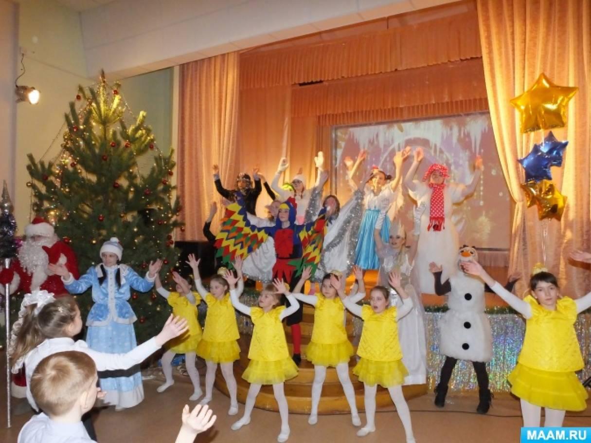 Сценки на новогодний праздник для начальной школы