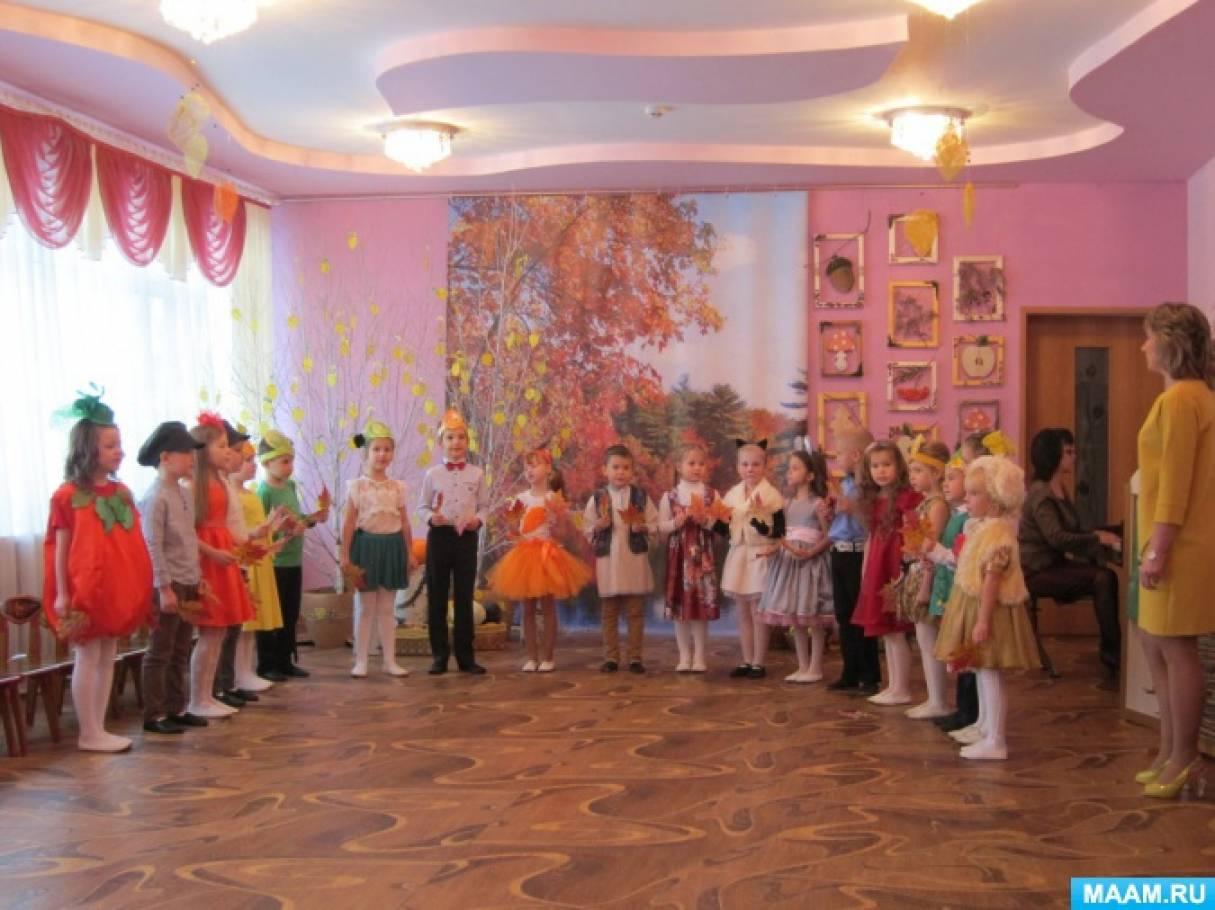 Сценарий осеннего праздника «Репка на новый лад» для детей подготовительной группы.
