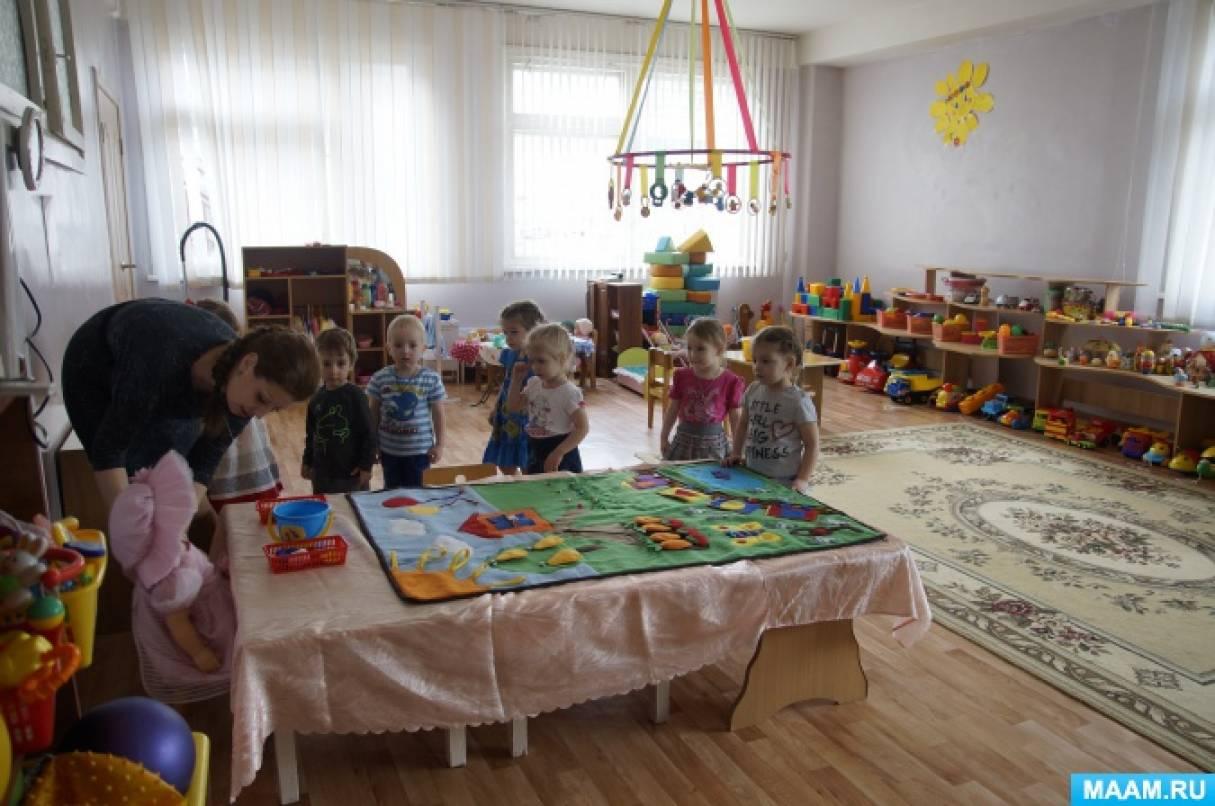 Конспект НОД по сенсорному развитию детей раннего возраста «Веселая полянка»
