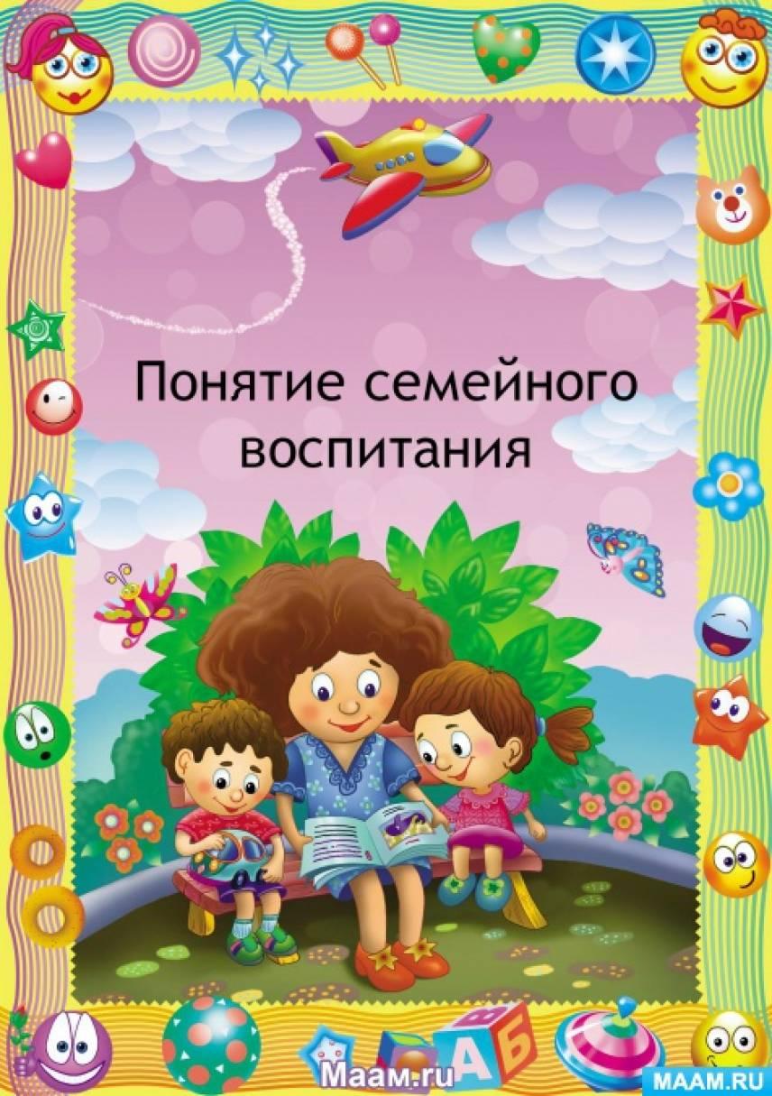 Отчет об организации педагогического процесса с детьми, уровень развития которых отличается от нормативного