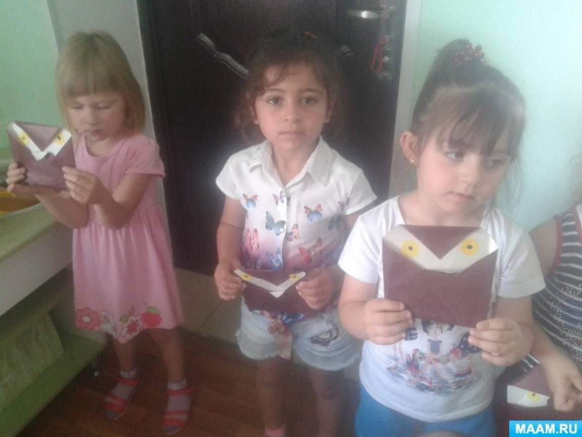 Конспект непосредственной образовательной деятельности по оригами в старшей группе «Сова»