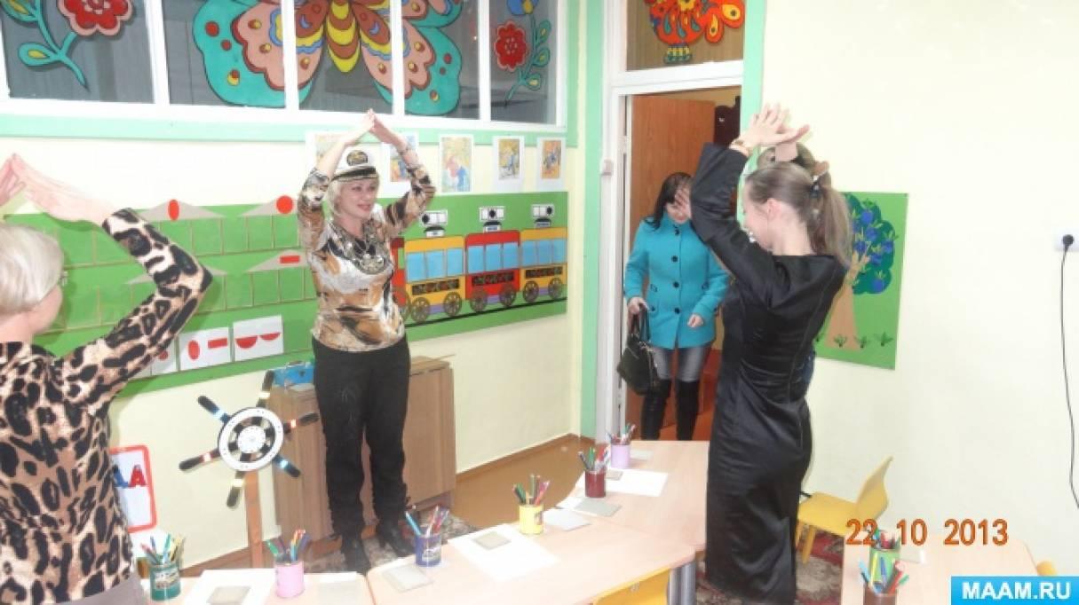Физминутки к лексическим темам для детей с ОНР