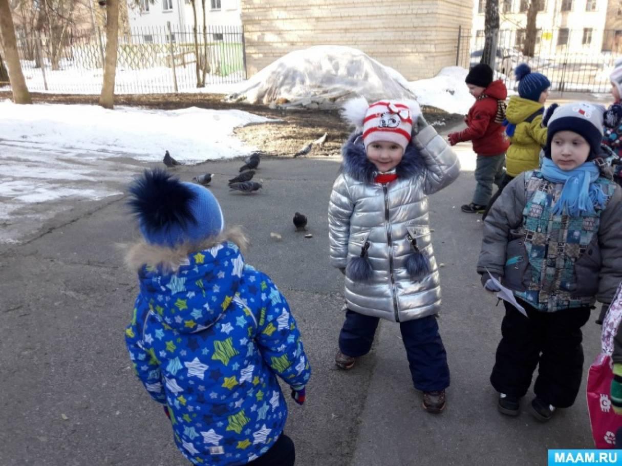«Зимующие птицы» Проект средней группы №4 «Лисята»