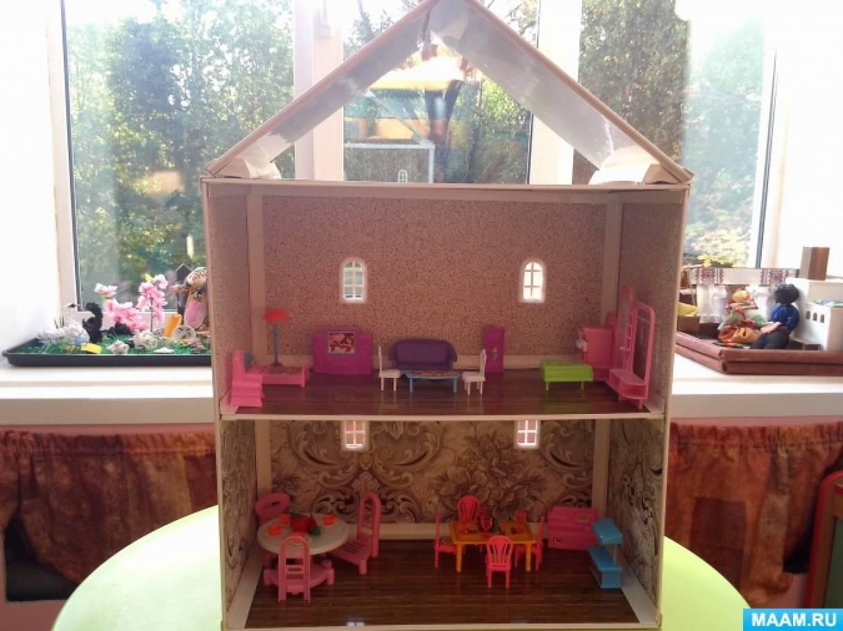 Игровое пособие из панелей «Двухэтажный дом для кукол»