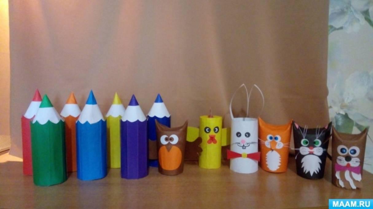 Мастер-класс «Цветные карандашики из бросового материала»