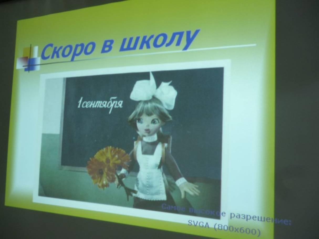 Семейная педагогическая гостиная (фотоотчет)