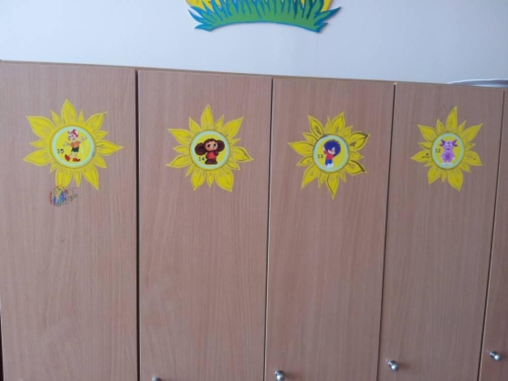 Картинки фруктов и овощей для детей детского сада