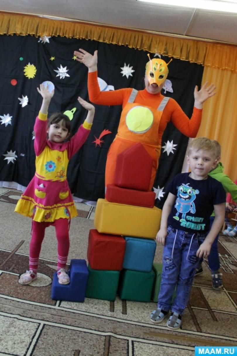 День космонавтики в детском саду. Сценарий спортивного развлечения для старшей и средней группы