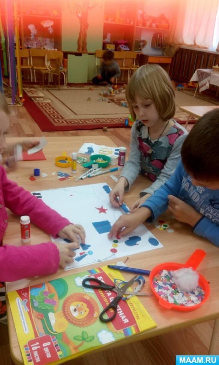 новый воспитатель в группе как познакомиться с детьми
