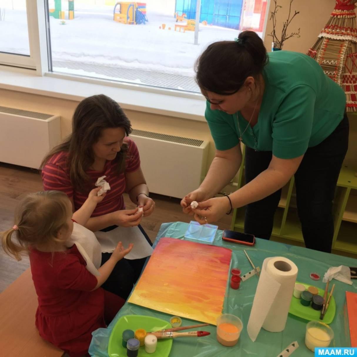 Мастер-класс с родителями по рисованию мятой бумагой «Веточка сирени»