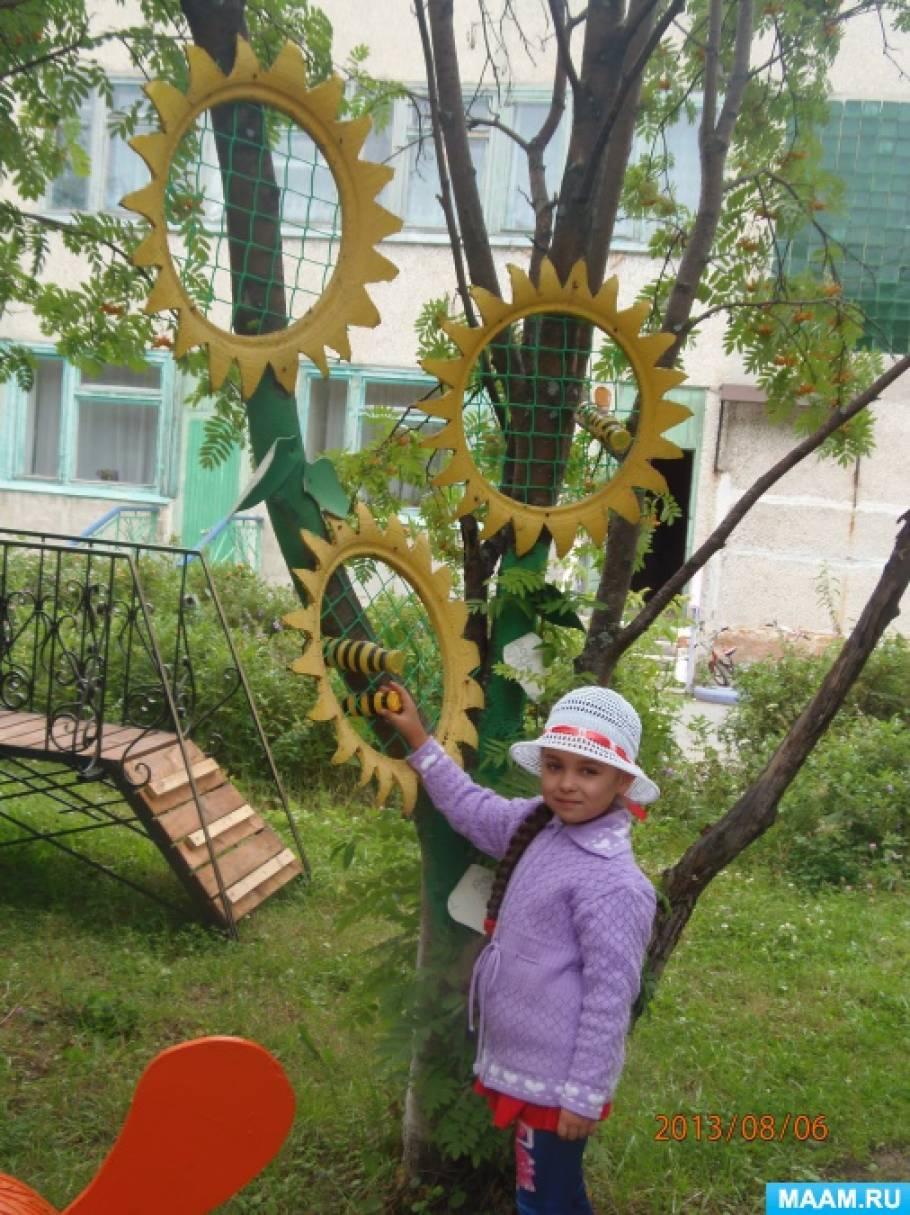 Проект «Ландшафтный дизайн детского участка»