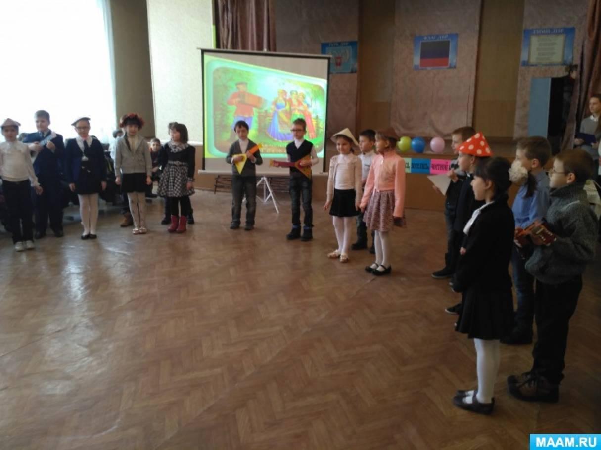 Праздник русской частушки (начальные классы)