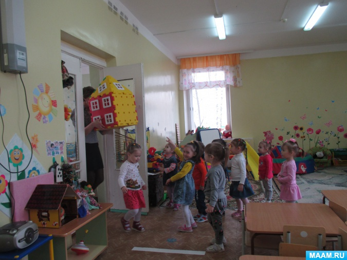 Открытое занятие по нравственно-патриотическому воспитанию «Мой дом» с детьми группы раннего возраста