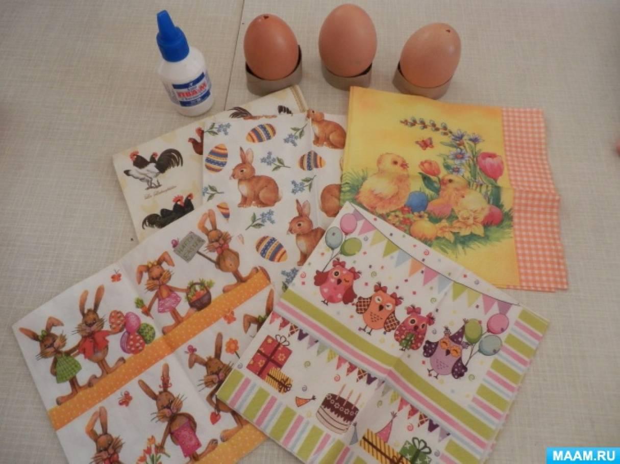 Мастер-класс «Декупаж яиц» к празднику Светлой Пасхи