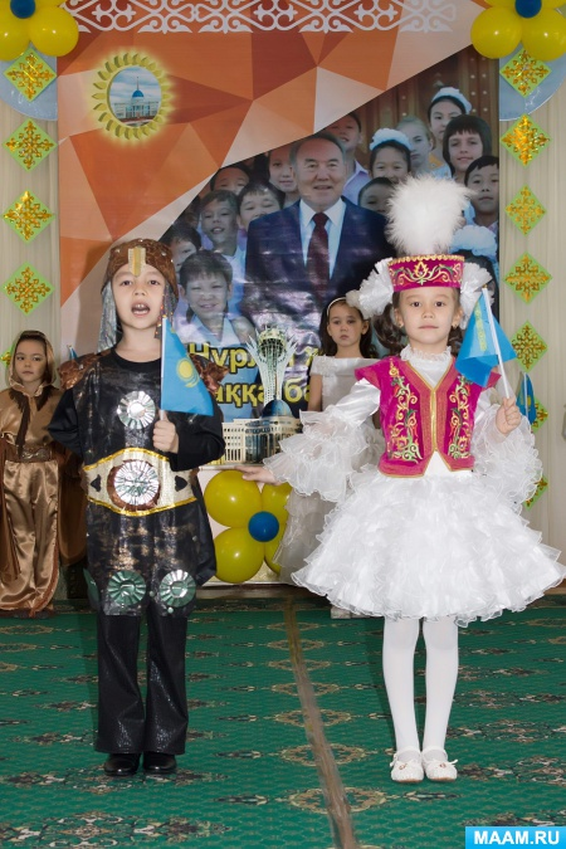 Стихи про независимость Казахстана