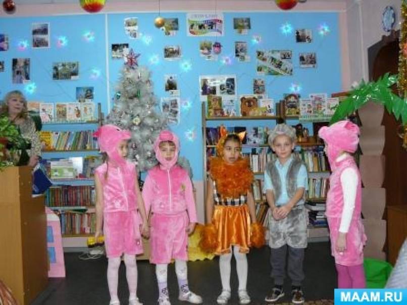 Конкурсы для детей 5 лет на улице зимой