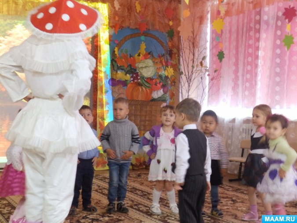 Сценарий осеннего развлечения для детей младшей группы «В гостях у Мухоморинки»
