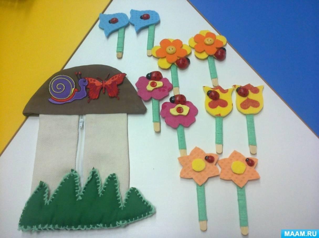 Дидактические игры своими руками для воспитателей детских садов.