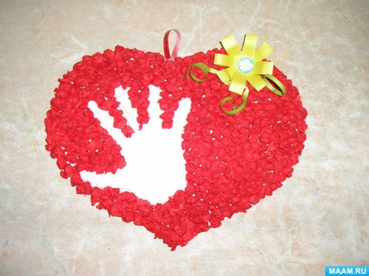 Дню, подарок маме своими руками сердечко открытка