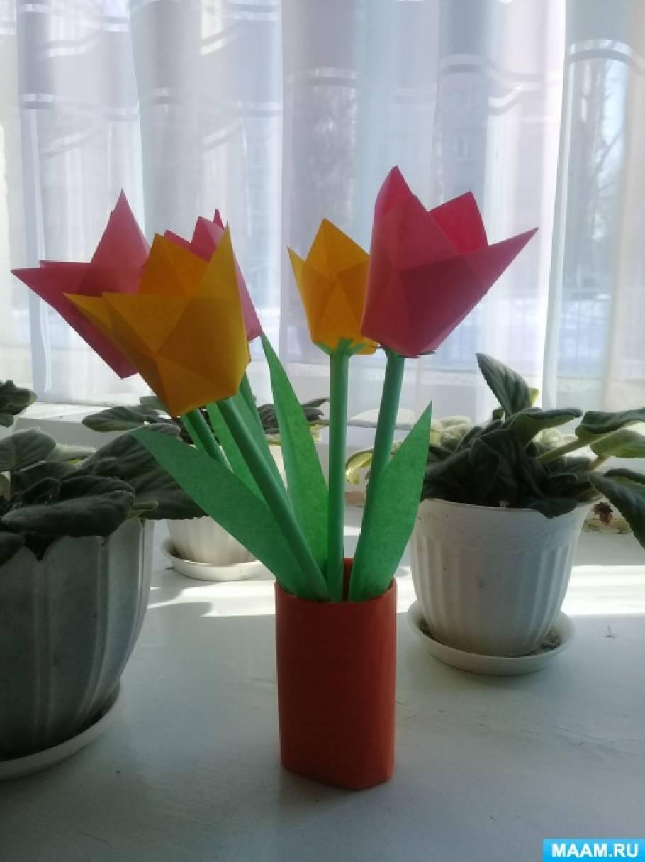 Мастер-класс «Тюльпаны из бумаги в разных техниках»