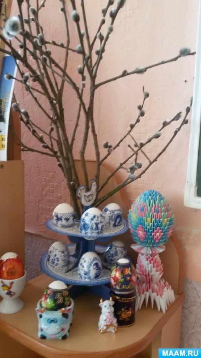 Мини-музей «Пасхальный сувенир»