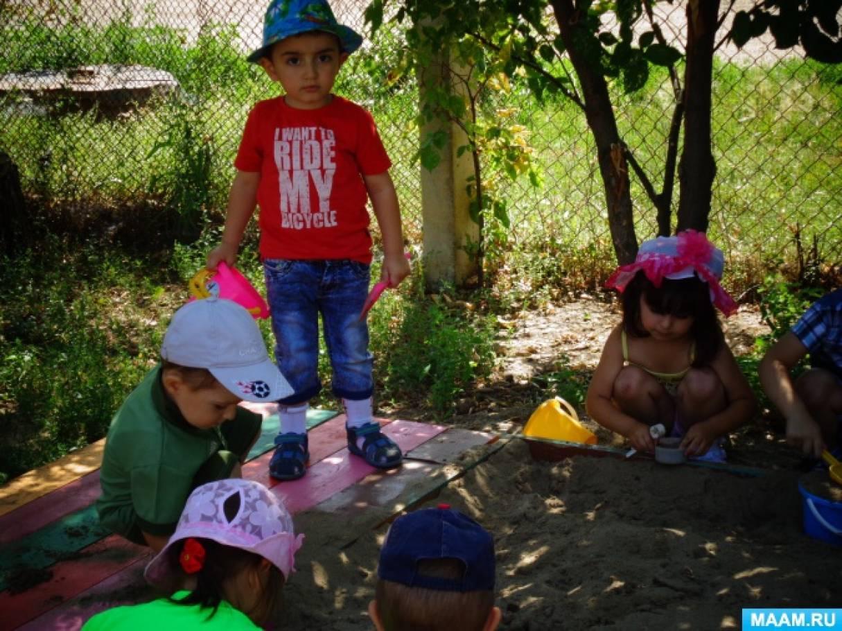 Картинки прогулка детей в детском саду летом