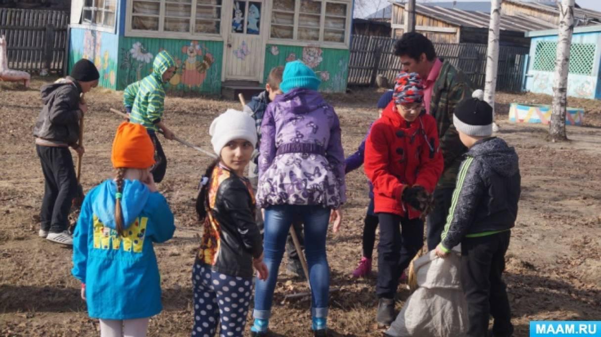 Фотоотчет «Единый Всероссийский экологический субботник»