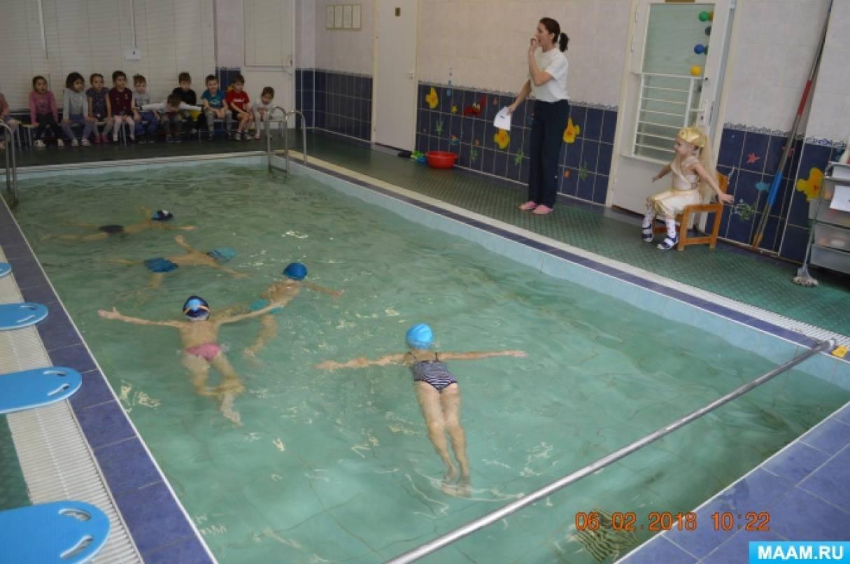 Фотоотчет о физкультурном развлечении «Дельфиненок» в группе старшего дошкольного возраста